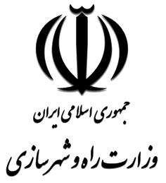 Logo_Vezarat_Rah